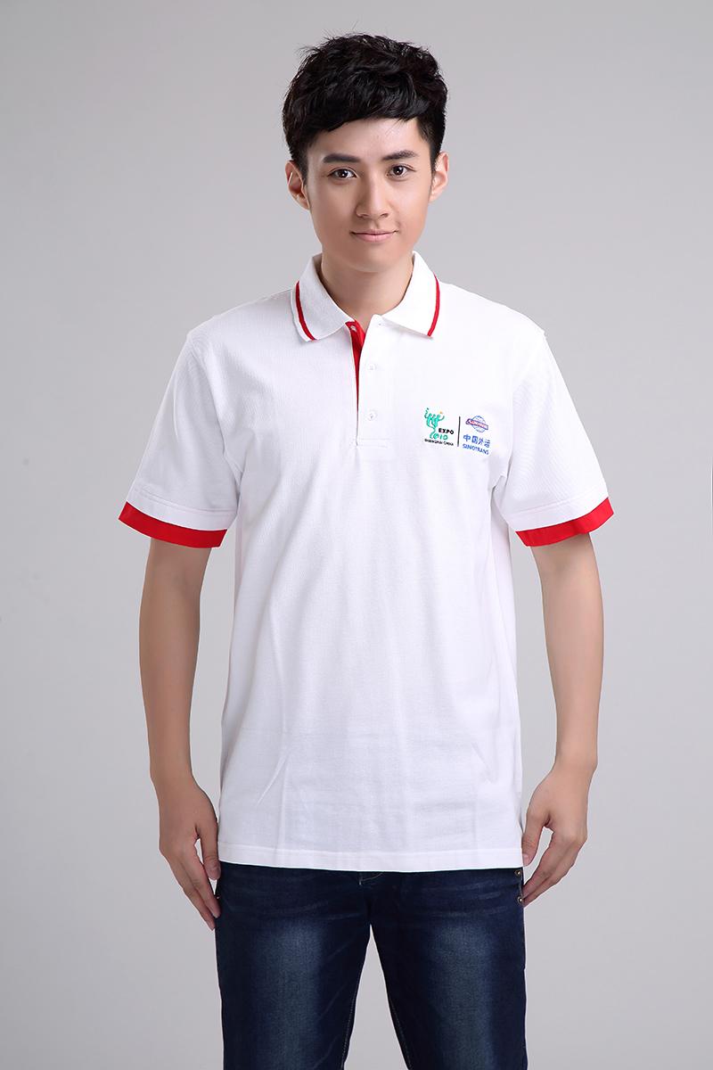 中国外运定制白色翻领短袖polo衫