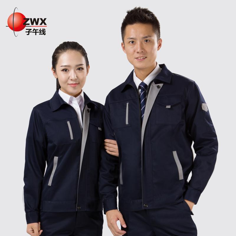 职业装,男女商务西装,企业工作服,校服及特种行业工作服的设计,生产