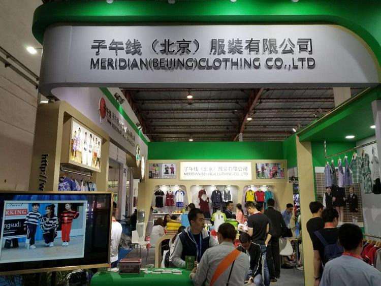 """卜卜人""""北京第20届国际幼教展会""""完美收官!"""